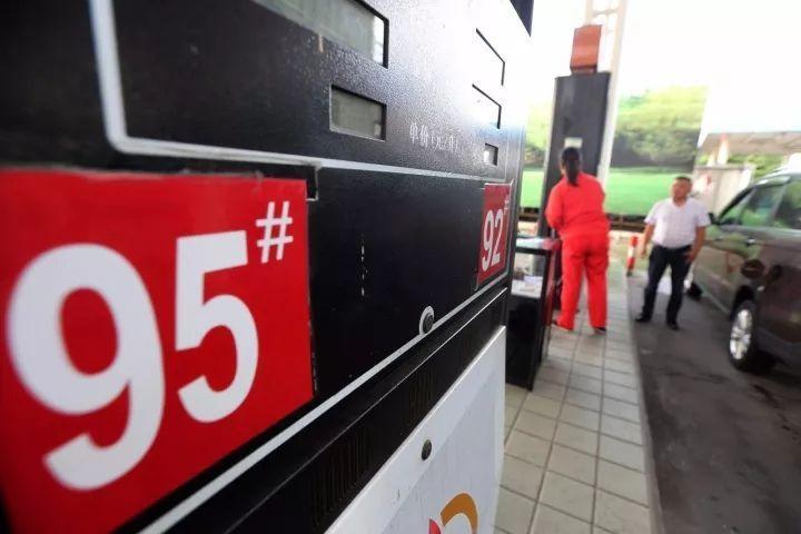 一大批4月新规来袭!油价下调、高速通行费优惠、治