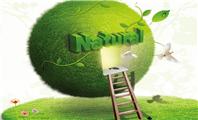 用好环境信用 助力绿色转移
