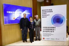 《中国家庭擦地需求与专用擦地机器人技术趋势》白